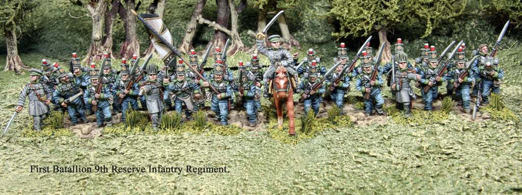 First Battallion 9th Reserve Infantry Regiment